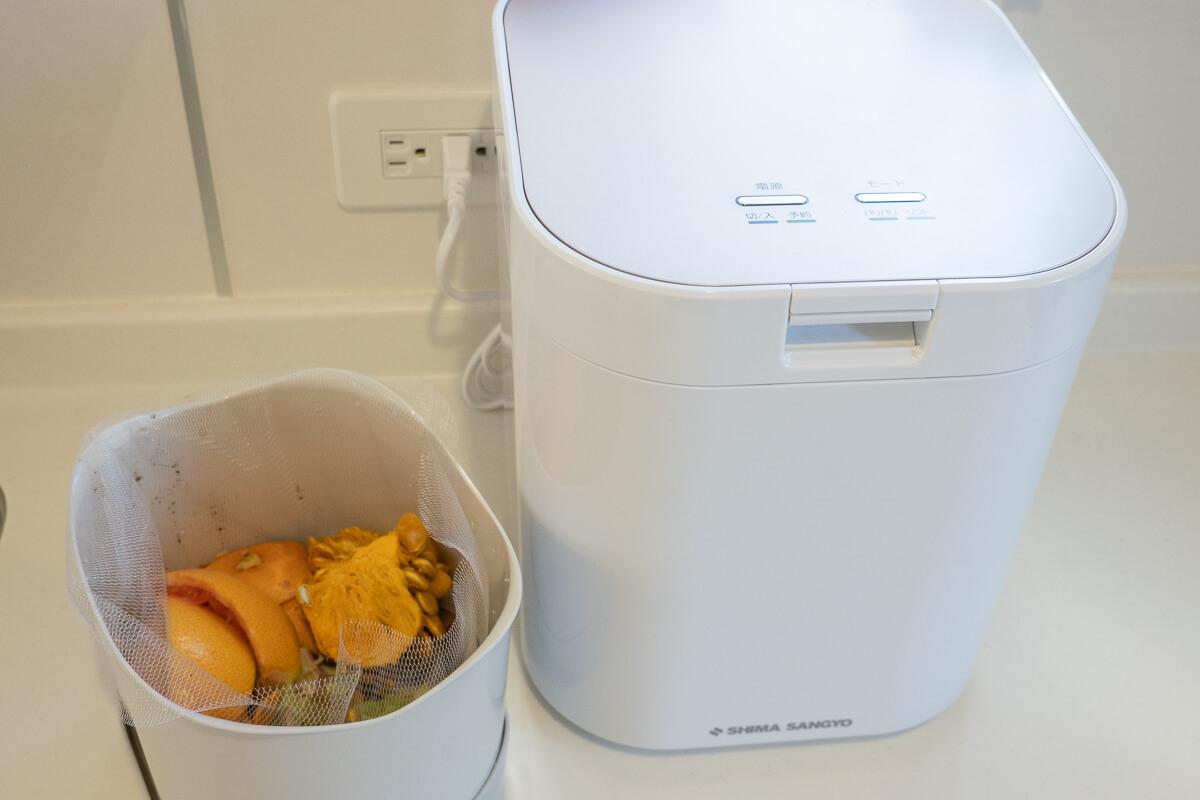 生ごみ減量乾燥機「パリパリキュー」のある生活の魅力と注意点