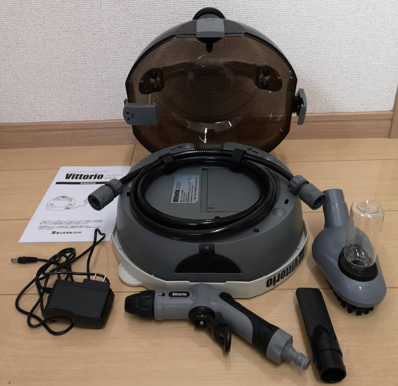 ヴィットリオ ZM-0502-2の同梱品