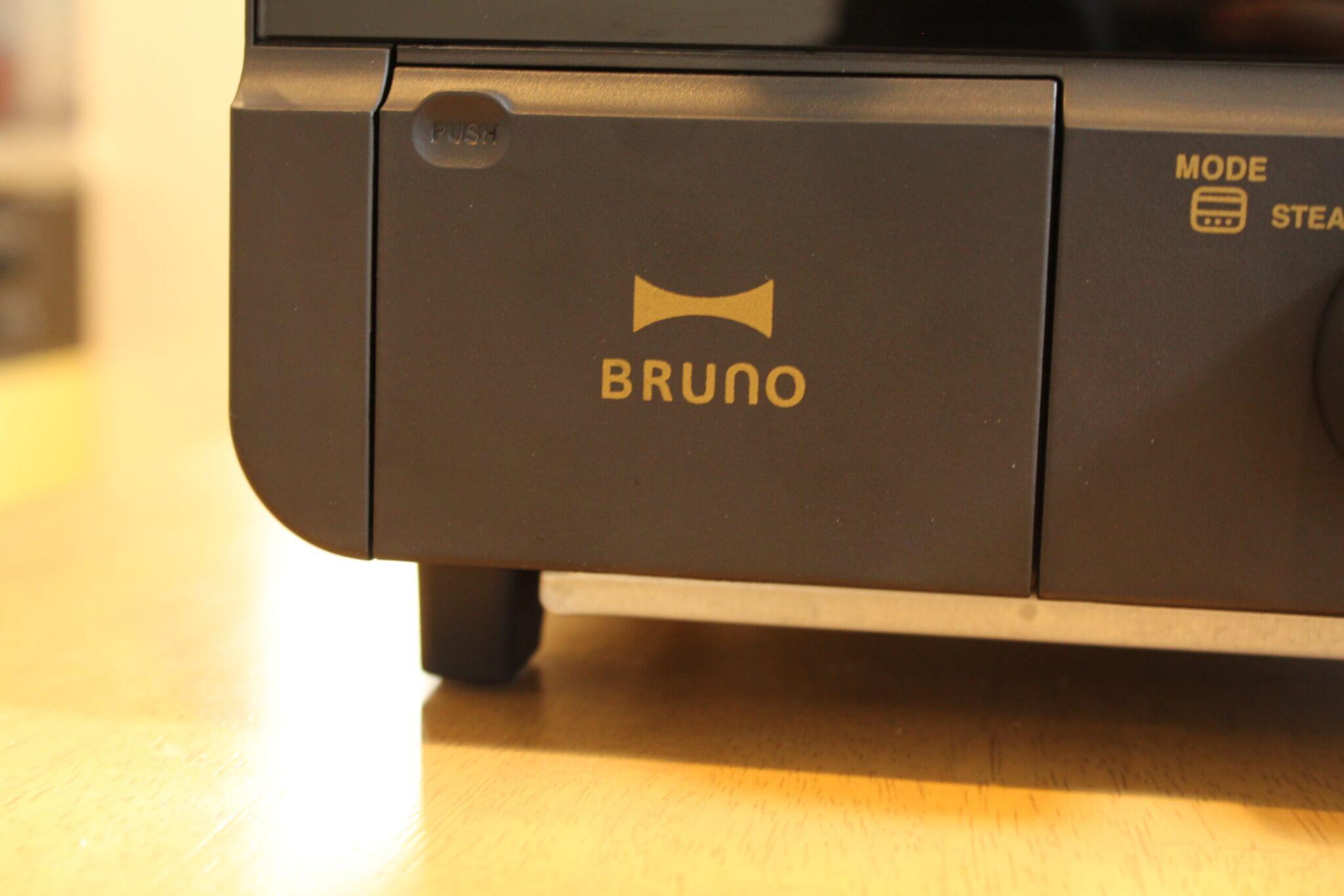 BRUNO crassy+ スチーム&ベイク トースター