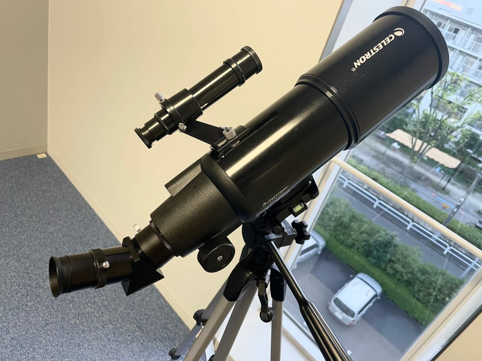 セレストロン「Travel Scope 80 with BP & SPH」を実機レビュー!手軽に持ち運べる天体望遠鏡の入門機