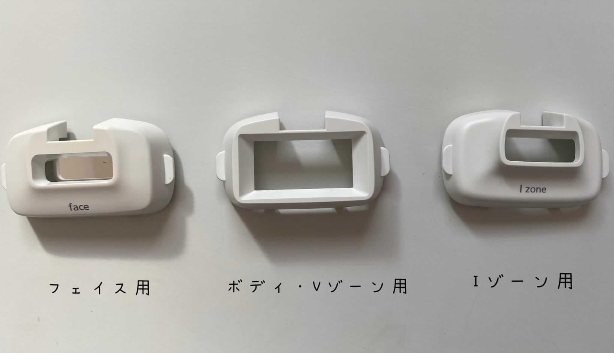 Panasonic 光美容器 光エステ<ボディ&フェイス用> ES-WP97の付属品