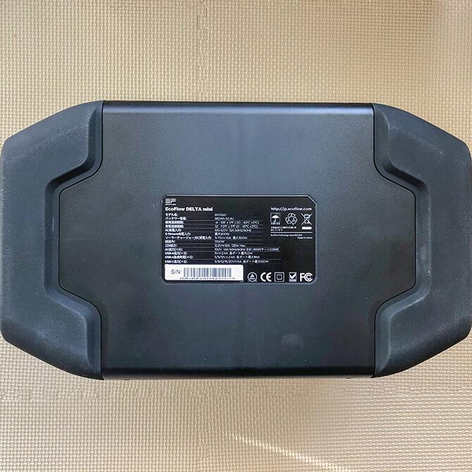 EcoFlow DELTA mini(エコフロー デルタミニ)の底面