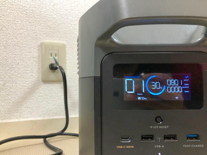 EcoFlow DELTA mini(エコフロー デルタミニ)の充電時間