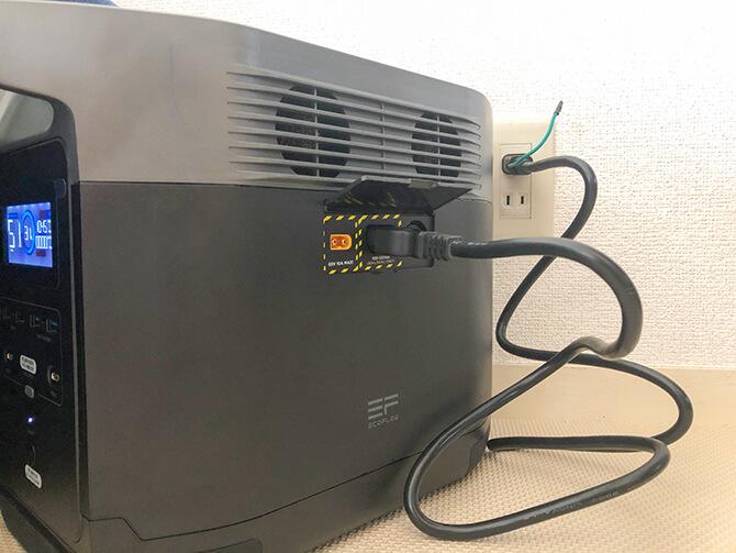 EcoFlow EFDELTAは側面に入力ポートがある