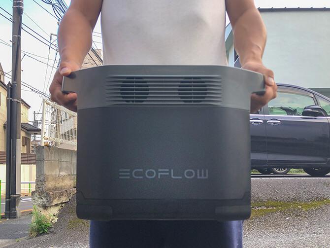 EcoFlow EFDELTAは超超大容量