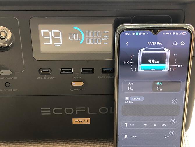 EcoFlow RIVER Proのアプリ