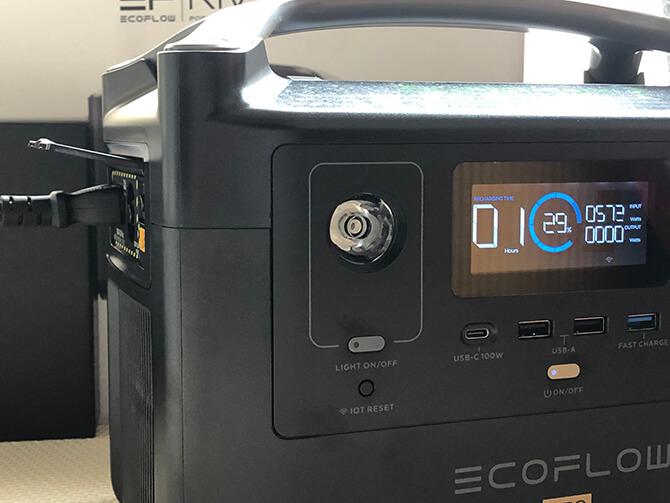 EcoFlow RIVER Proの充電スピード