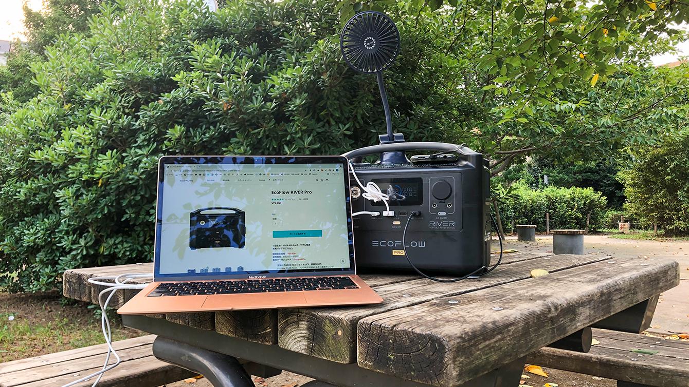 EcoFlow River Proの実機レビュー