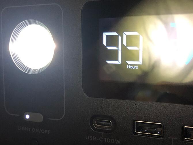EcoFlow River Proのライト