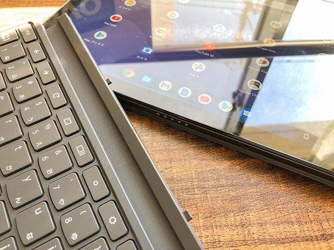 Lenovo IdeaPad Duet Chromebookのキーボードは着脱式