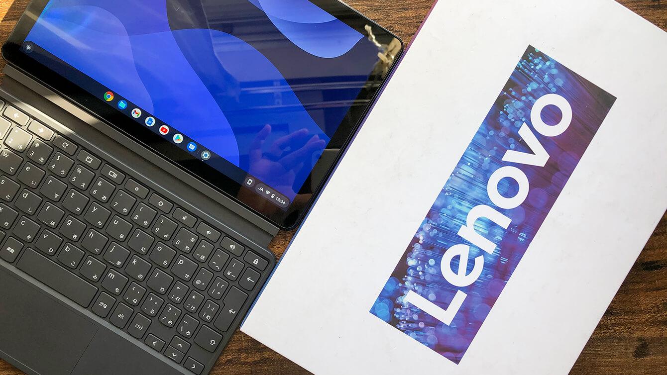 Lenovo IdeaPad Duet Chromebook実機レビュー