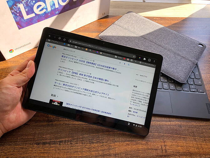 Lenovo IdeaPad Duet Chromebookの特長
