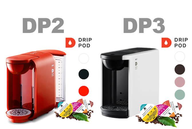 DP3とDP2の違い