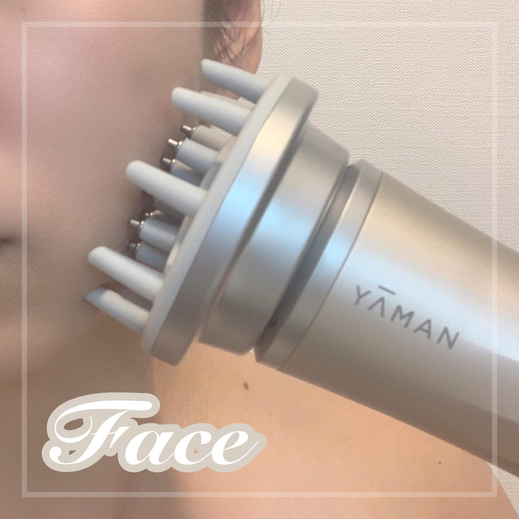 ヤーマン リフトドライヤーの特徴 顔・頭皮・髪のケアが1台でできる FACEモード