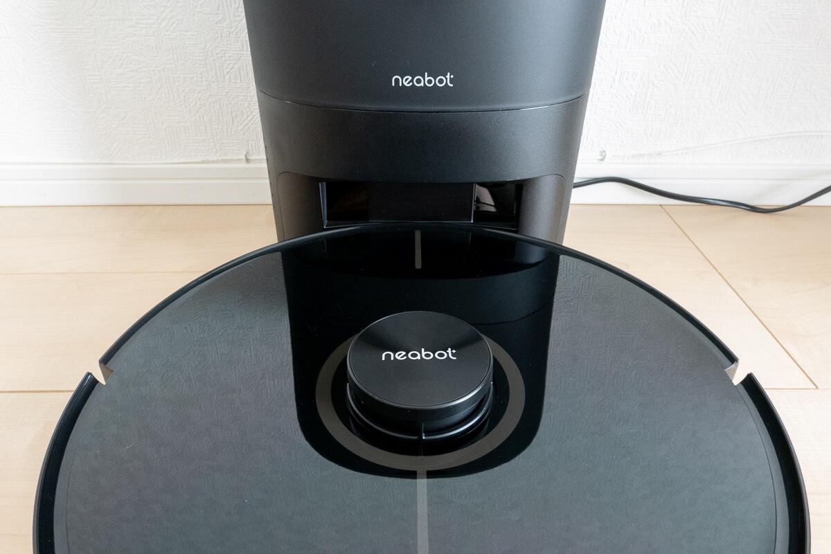 Neabot NoMo N2の特長 自動ゴミ捨て機能で手間が省ける