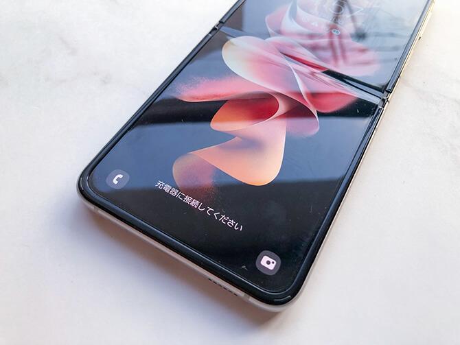 Galaxy Z Flip3 5Gのバッテリー容量に不安