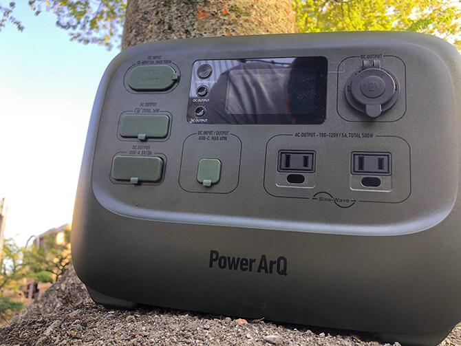PowerArQ 3の実機レビュー