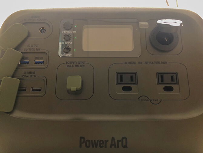 PowerArQ 3のポート数
