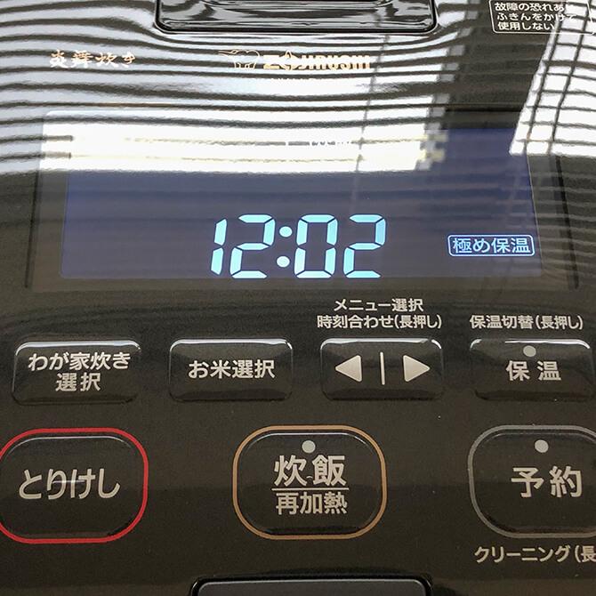 象印の炎舞炊き NW-LB10の操作ボタン