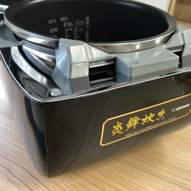 象印の炎舞炊き NW-LB10の高級デザイン