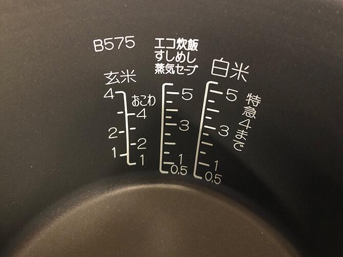 象印の炎舞炊き NW-LB10は0.5合目盛り