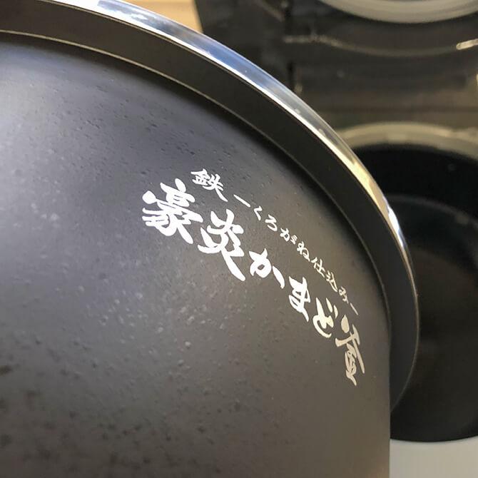 象印の炎舞炊き NW-LB10の豪炎かまど釜の厚いふち