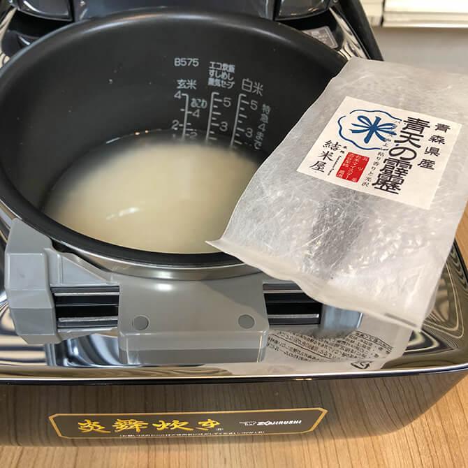 象印の炎舞炊き NW-LB10で炊いてみた