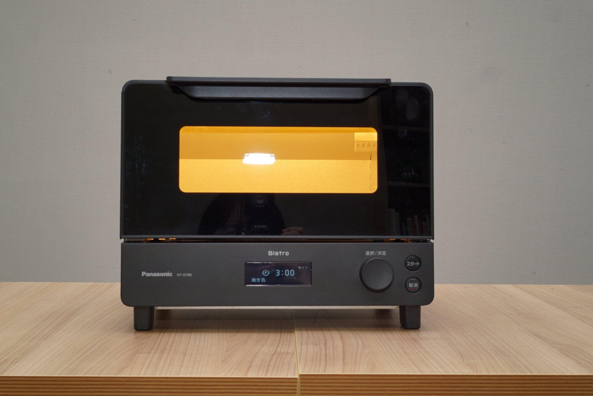 オーブントースタービストロ NT-D700 使用レビュー!賢い焼き加減とミニマルデザインが魅力のトースター