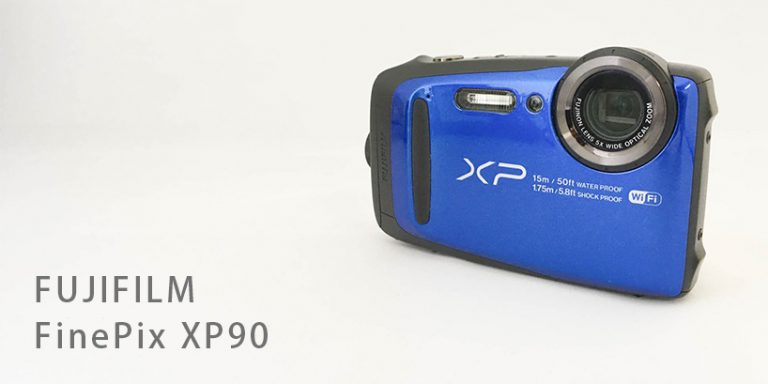 圧倒的コスパの防水カメラ、FinePix XP90を徹底評価