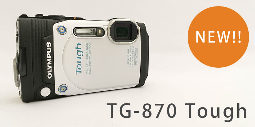 オリンパスの防水カメラ TG-870 Toughの実力をチェック