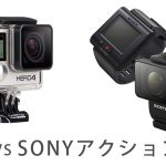 gopro-and-sony.jpg